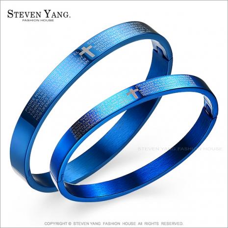 STEVEN YANG【KB3072】西德鋼飾「真愛心願」情侶對手環鋼手環 十字架 藍色款*單個價格*聖誕節禮細版藍色