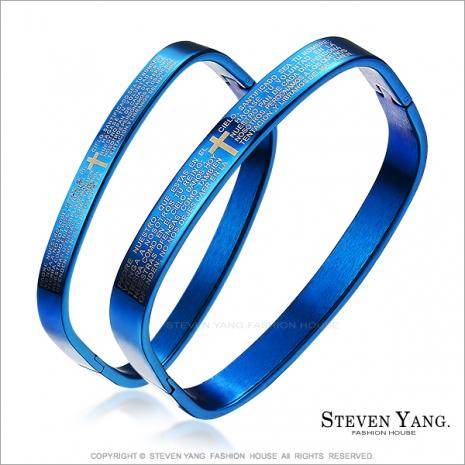 STEVEN YANG【KB3073】西德鋼飾「永恆心願」情侶對手環鋼手環 十字架 藍色款*單個價格*聖誕節禮細版藍色