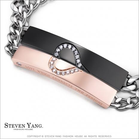 STEVEN YANG【KH3017】珠寶白鋼 「把愛藏起來」情侶鋼對手鍊 原創設計 專櫃獨家 *單個價格*細版玫金