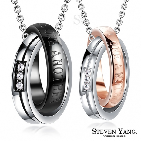 STEVEN YANG【KC3102】珠寶鋼飾「三世情緣」情侶對鍊項鍊 原創設計 附鋼鍊*單個*黑色