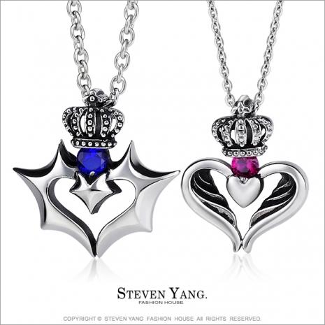 STEVEN YANG【KC3046】珠寶白鋼「獵愛天際」情人對鍊鋼項鍊 惡魔天使 附鋼鍊*單個價格*銀色大墜