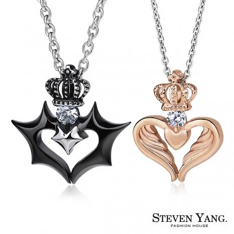 STEVEN YANG【KC3046】珠寶白鋼「獵愛天際」情人對鍊鋼項鍊 惡魔天使 黑玫款*單個價格*黑色大墜