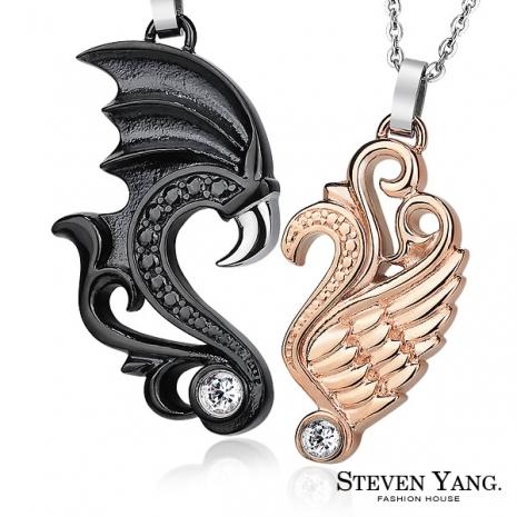STEVEN YANG【KC3050】珠寶白鋼「神獸傳說」情人對鍊鋼項鍊 惡魔天使 黑玫款*單個價格*