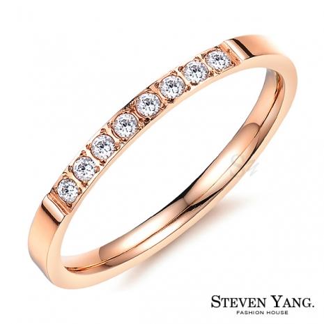 STEVEN YANG【KA4051】西德鋼飾「閃耀時刻」鋼戒指 八心八箭 玫金款*單個*