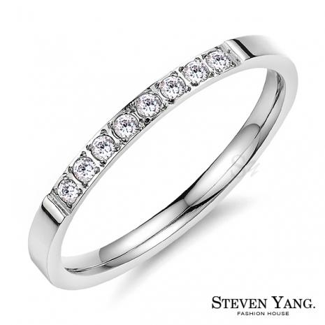 STEVEN YANG【KA4051】西德鋼飾「閃耀時刻」鋼戒指 八心八箭 銀色款*單個*