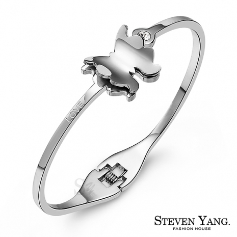 STEVEN YANG【KB625】西德鋼飾「翩翩飛舞」鋼手環 蝴蝶 銀色款 *單個價格*