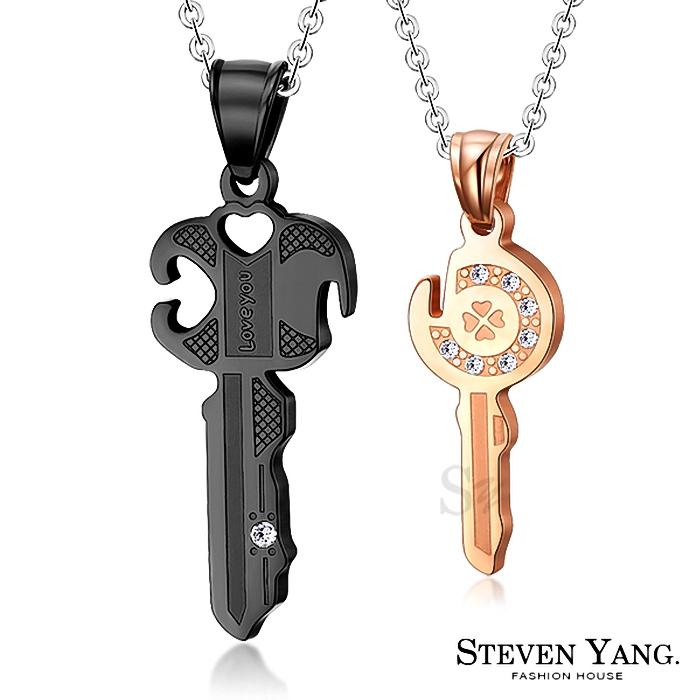 STEVEN YANG【KC4004】西德鋼飾「幸運草鑰匙」情侶對鍊鋼項鍊 黑玫款 *單個價格*大墬黑色