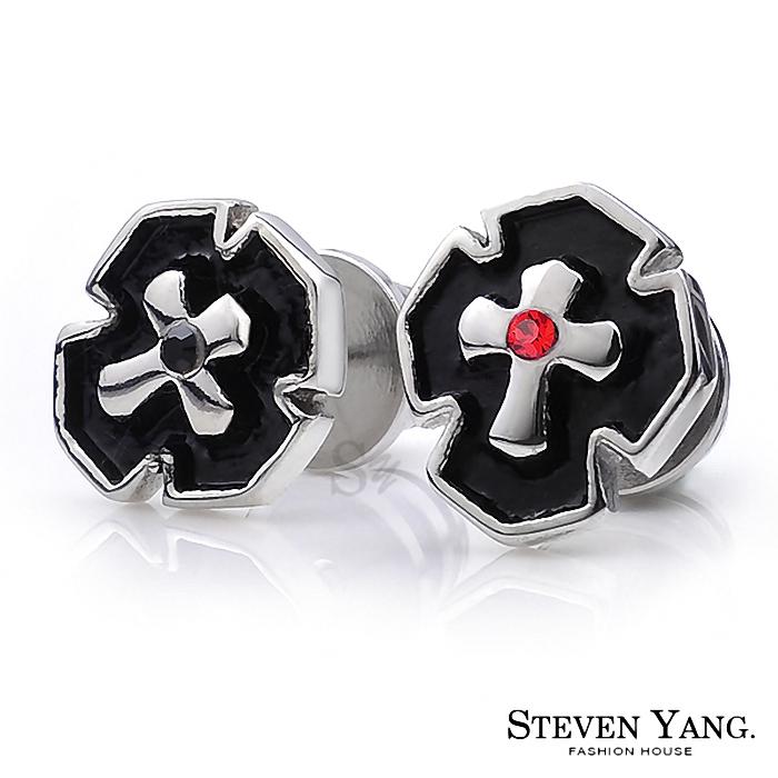 STEVEN YANG【KG4050】西德鋼飾 「聖潔盾牌」栓扣式鋼耳環 兩面皆可戴 *單邊單個價格*多款任選黑色