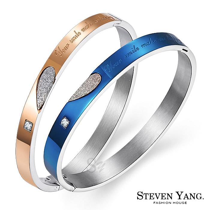 STEVEN YANG【KB4001】西德鋼飾「幸福笑容」情侶對手環鋼手環 *單個價格* 情人節禮寬版藍色