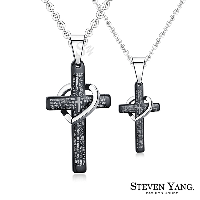 STEVEN YANG【KC4030】西德鋼飾「愛情神話」情侶對鍊鋼項鍊 中墬/特小墬 *單個價格* 特小墬黑色