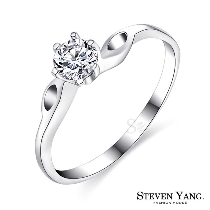STEVEN YANG【KA4055】西德鋼飾「心動時刻」鋼戒指 八心八箭 *單個價格*銀色#6