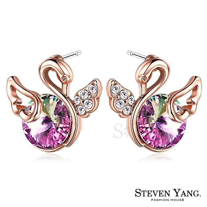 STEVEN YANG【KG4054】正白K飾「優雅天鵝」耳針式耳環 採用Swarovski 施華洛世奇水晶元素 抗過敏 *一對* 玫金紫水晶