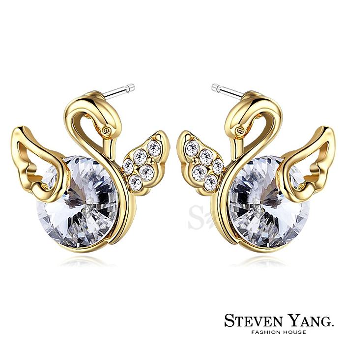 STEVEN YANG【KG4054】正白K飾「優雅天鵝」耳針式耳環 採用Swarovski 施華洛世奇水晶元素 抗過敏 *一對* 金色白水晶