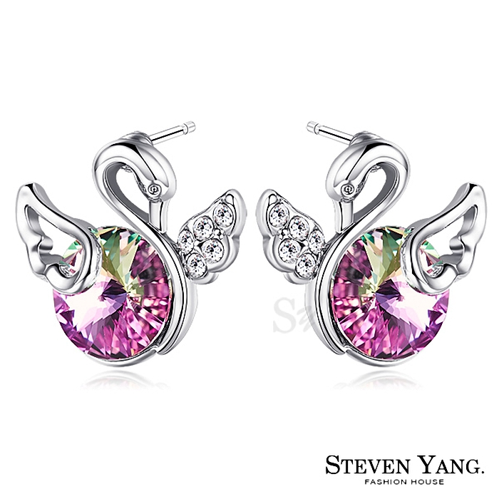 STEVEN YANG【KG4054】正白K飾「優雅天鵝」耳針式耳環 採用Swarovski 施華洛世奇水晶元素 抗過敏 *一對* 銀色紫水晶