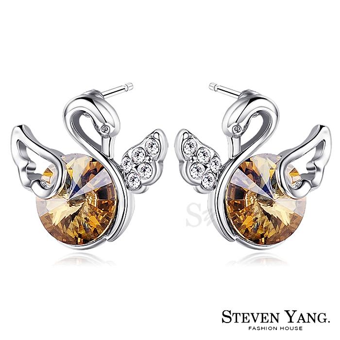 STEVEN YANG【KG4054】正白K飾「優雅天鵝」耳針式耳環 採用Swarovski 施華洛世奇水晶元素 抗過敏 *一對* 銀色香檳金