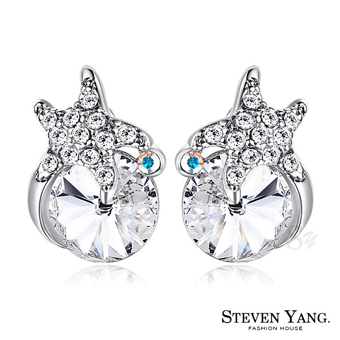 STEVEN YANG【KG4057】正白K飾「海星世界」耳針式耳環 採用Swarovski 施華洛世奇水晶元素 抗過敏 *一對* 銀色白水晶