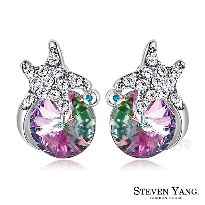 STEVEN YANG【KG4057】正白K飾「海星世界」耳針式耳環 採用Swarovski 施華洛世奇水晶元素 抗過敏 *一對* 銀色紫水晶