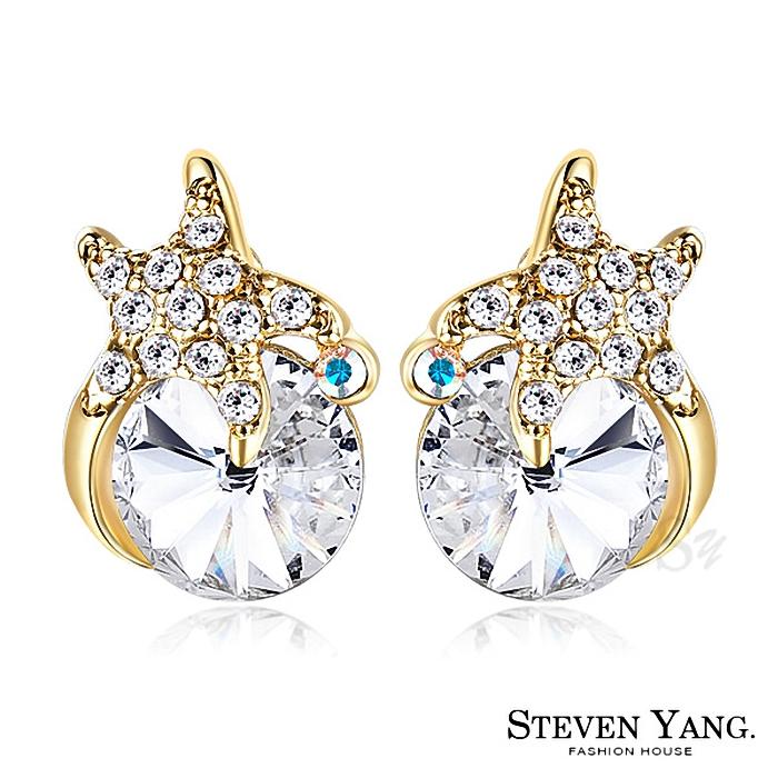STEVEN YANG【KG4057】正白K飾「海星世界」耳針式耳環 採用Swarovski 施華洛世奇水晶元素 抗過敏 *一對* 金色白水晶