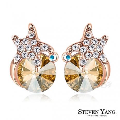 STEVEN YANG【KG4057】正白K飾「海星世界」耳針式耳環 採用Swarovski 施華洛世奇水晶元素 抗過敏 *一對* 玫金香檳金