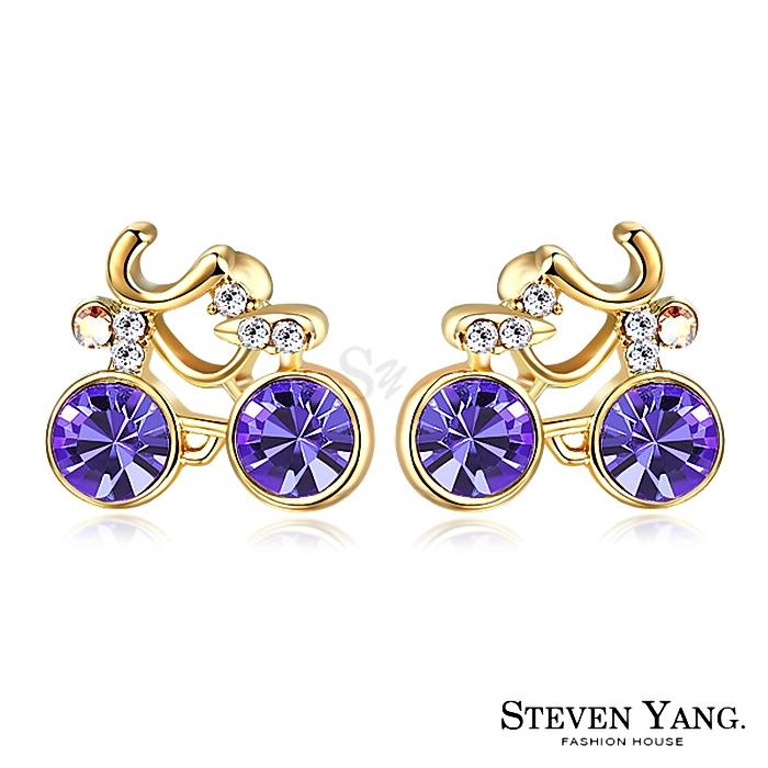 STEVEN YANG【KG4056】正白K飾「悠閒生活」耳針式耳環 採用Swarovski 施華洛世奇水晶元素 抗過敏 *一對* 金色紫水晶