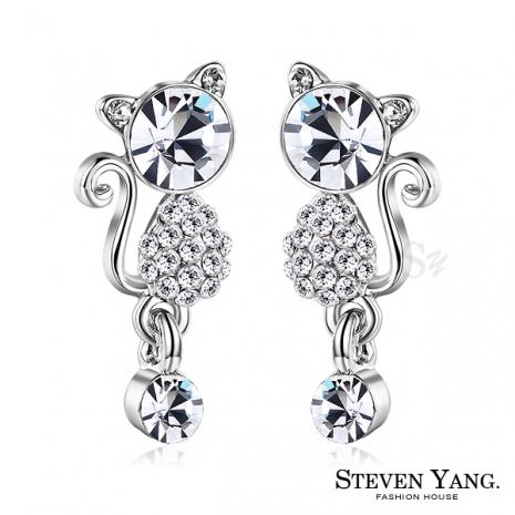 STEVEN YANG【KG4069】正白K飾「甜美貓咪」耳針式耳環 採用Swarovski 施華洛世奇水晶元素*一對*白水晶