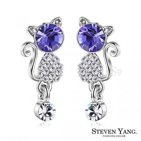 STEVEN YANG【KG4069】正白K飾「甜美貓咪」耳針式耳環 採施華洛世奇水晶*一對價格*紫水晶