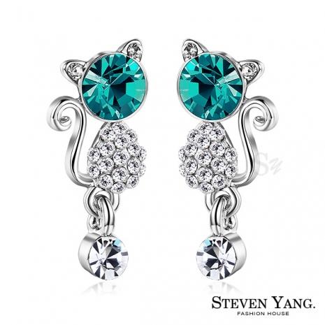 STEVEN YANG【KG4069】正白K飾「甜美貓咪」耳針式耳環 採施華洛世奇水晶*一對價格*藍綠水晶