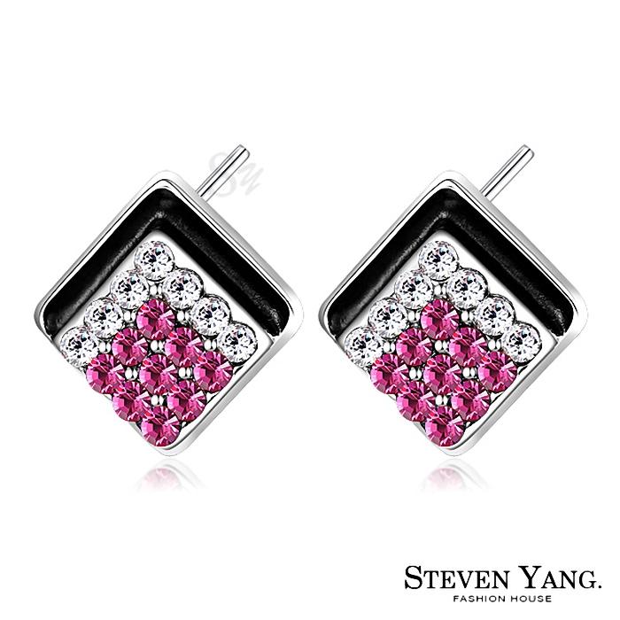 STEVEN YANG【KG4073】正白K飾「歡樂時光」耳針式耳環 採用Swarovski 施華洛世奇水晶元素 抗過敏 *一對* 桃紅水晶