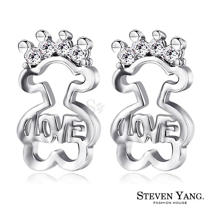 STEVEN YANG【KG4079】正白K飾「寶貝熊」耳針式耳環 採用Swarovski 施華洛世奇水晶元素 抗過敏 *一對* 銀色