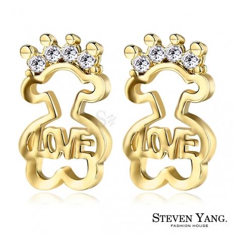 STEVEN YANG【KG4079】正白K飾「寶貝熊」耳針式耳環 採用Swarovski 施華洛世奇水晶元素 抗過敏 *一對* 金色