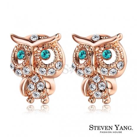 STEVEN YANG【KG4087】正白K飾「貓頭鷹物語」耳針式耳環 採施華洛世奇水晶*一對價格*玫金