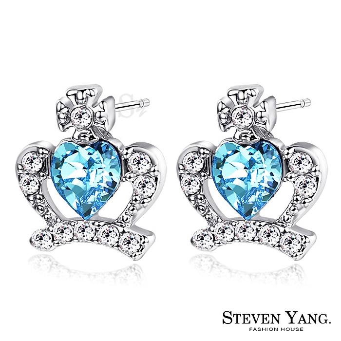 STEVEN YANG【KG4075】正白K飾「幸福皇冠」耳針式耳環 採用Swarovski 施華洛世奇水晶元素 抗過敏 *一對* 銀色藍水晶