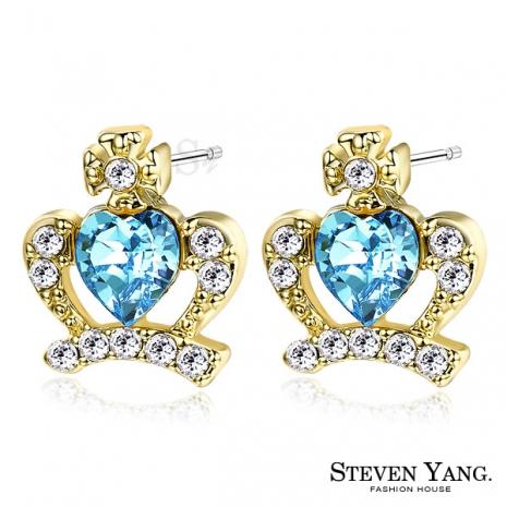 STEVEN YANG【KG4075】正白K飾「幸福皇冠」耳針式耳環 採用Swarovski 施華洛世奇水晶元素 抗過敏 *一對* 金色藍水晶