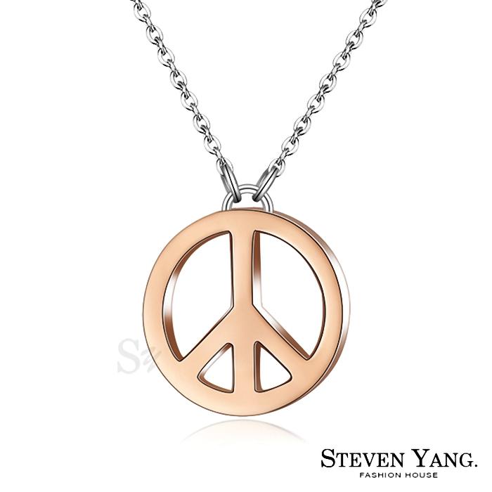 STEVEN YANG【KC4098】珠寶白鋼 簡愛「PEACE」鋼項鍊 和平符號 專櫃品質 玫金款 *單個價格*
