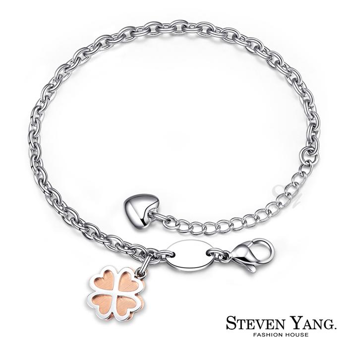 STEVEN YANG【KH4086】珠寶白鋼 純粹「幸運草」鋼手鍊 *單個價格*小資推薦