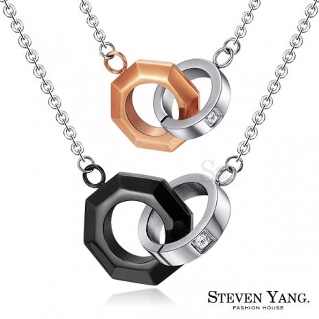 STEVEN YANG【KC4033】西德鋼飾「一生之愛」情侶對鍊鋼項鍊 *單個價格*附鋼鍊 情人節推薦玫金
