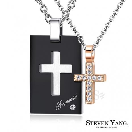 STEVEN YANG【KC4111】珠寶白鋼「甜蜜誓約」情人對鍊鋼項鍊 十字架*單個價格*情人節推薦玫金