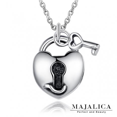Majalica【KPN4016】925純銀飾「甜心鎖」純銀項鍊 愛心 鑰匙*單個價格* 附保證卡