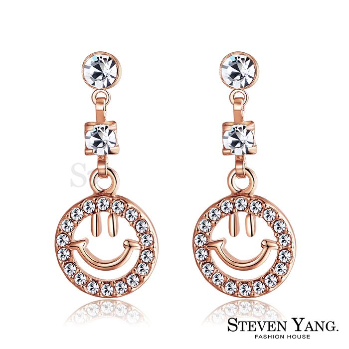 STEVEN YANG【KG4103】正白K飾「微笑天使」耳針式耳環 甜美可愛 *一對價格* 玫金