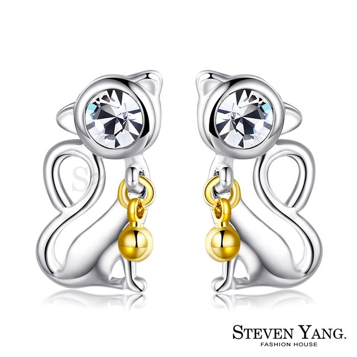 """STEVEN YANG【KG4104】正白K飾""""鈴鐺貓咪""""耳針式耳環 甜美可愛 *一對價格* 銀色白水晶"""