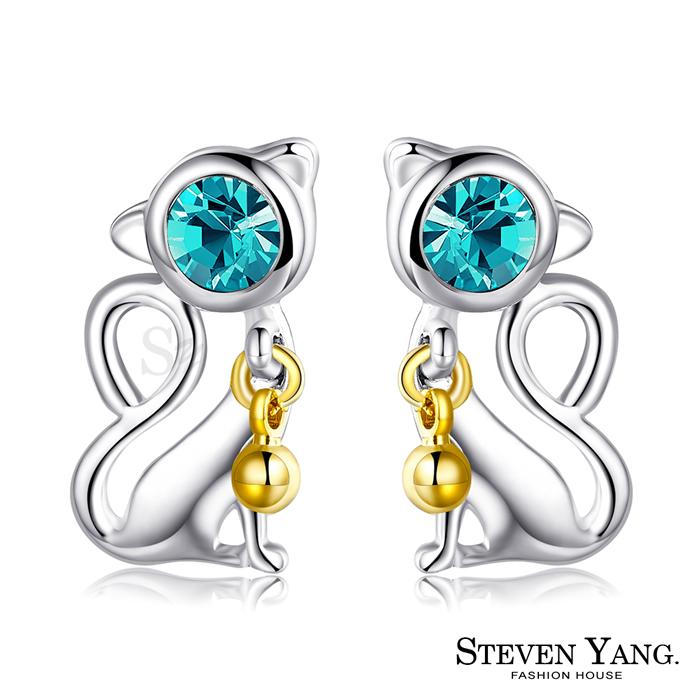 """STEVEN YANG【KG4104】正白K飾""""鈴鐺貓咪""""耳針式耳環 甜美可愛 *一對價格* 銀色藍綠水晶"""