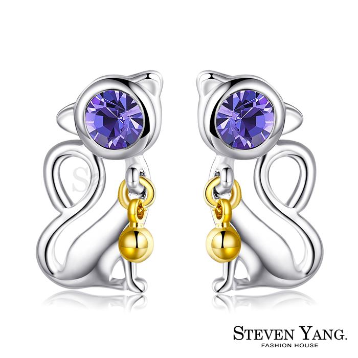 """STEVEN YANG【KG4104】正白K飾""""鈴鐺貓咪""""耳針式耳環 甜美可愛 *一對價格* 銀色紫水晶"""