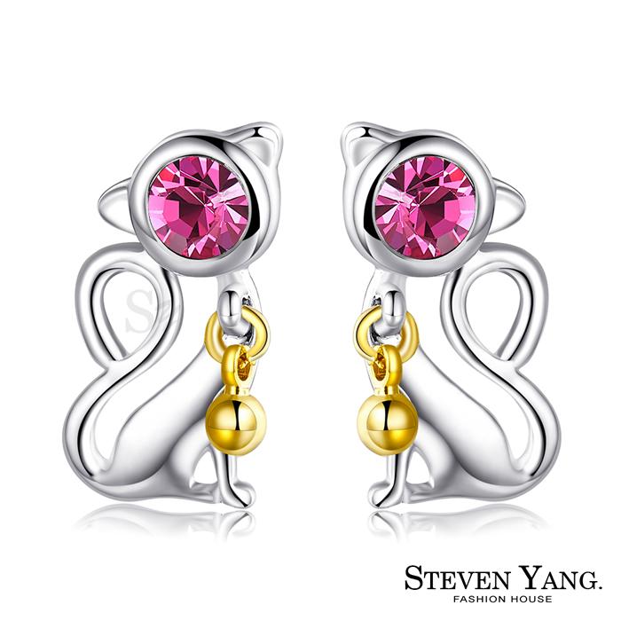 """STEVEN YANG【KG4104】正白K飾""""鈴鐺貓咪""""耳針式耳環 甜美可愛 *一對價格* 銀色桃紅水晶"""