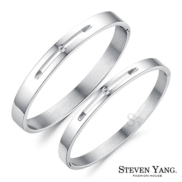 STEVEN YANG【KB4050】西德鋼飾「微醺愛情」情侶對手環鋼手環 *單個價格* 情人節禮寬版銀色