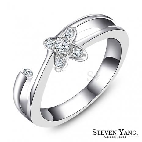 STEVEN YANG【KA4065】珠寶白鋼「甜美花漾」鋼戒指/尾戒 小花 浪漫女孩*單個價格*小資推薦美圍#3