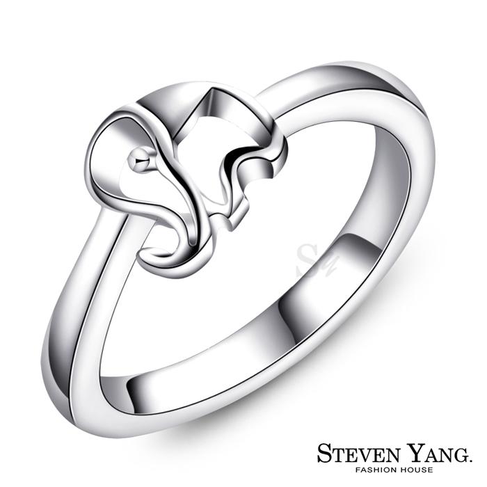 STEVEN YANG【KA4071】珠寶白鋼「幸福小象」鋼戒指/尾戒 甜美名媛*單個價格*小資推薦美圍#7
