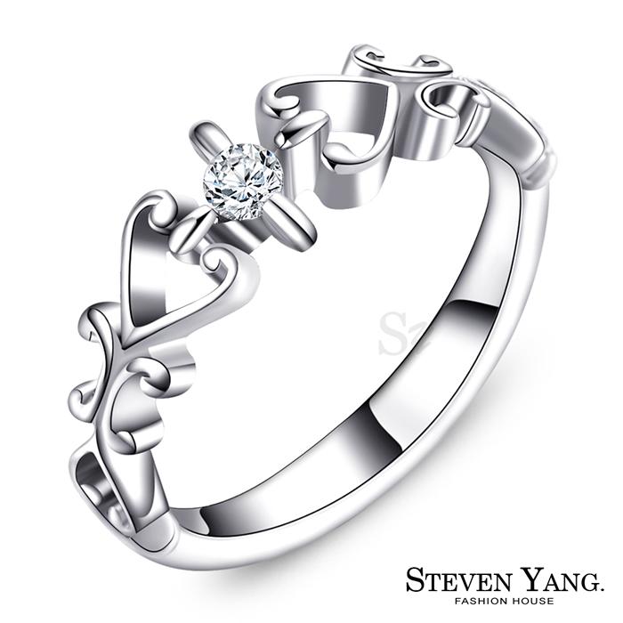 STEVEN YANG【KA4066】珠寶白鋼「甜蜜心情」鋼戒指/尾戒 愛心 甜美名媛*單個價格*小資推薦美圍#5