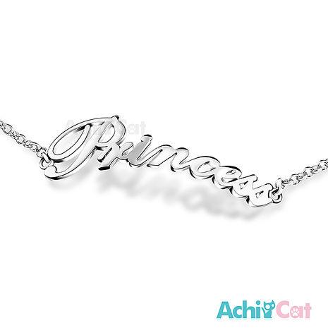925純銀手鍊 AchiCat 純銀飾 Princess HS6002
