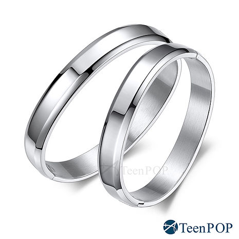 情侶手環 ATeenPOP 西德鋼對手環 圈住戀情 亮面銀色款 *一對價格* 情人節禮 B6016