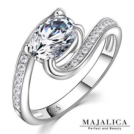925純銀戒指 Majalica「璀璨奇緣」不易掉鑽 鋯石 附保證卡 PR6002美圍#5